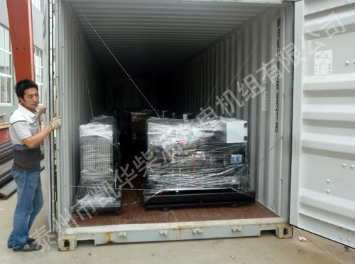 出口津巴布韦的20台珀金斯发电机组成功出厂 发货现场 第2张
