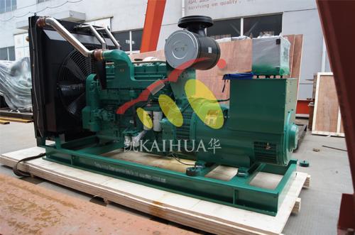出口新加坡的两台450KW康明斯成功出厂 发货现场 第1张