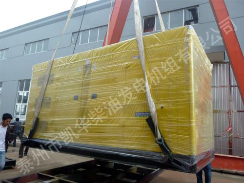 云南房产500KW低噪音发电机组成功出厂 发货现场 第1张