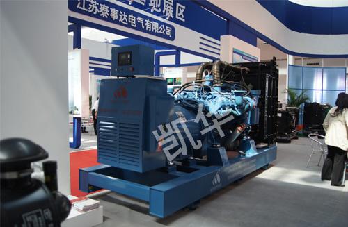 我公司参加中国(泰州)国际装备制造展现场 公司新闻 第5张