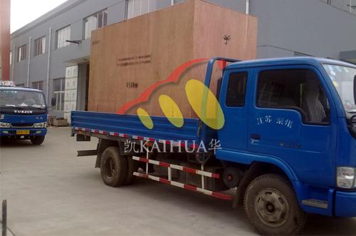出口新加坡的两台450KW康明斯成功出厂 发货现场 第2张