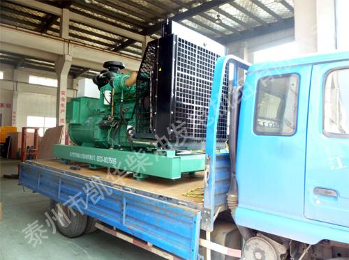 江苏文化中心400KW康明斯发电机组成功出厂 发货现场 第2张