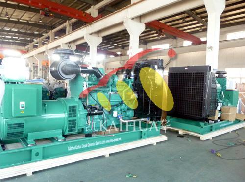 出口南非的三台康明斯发电机组成功出厂 发货现场 第1张