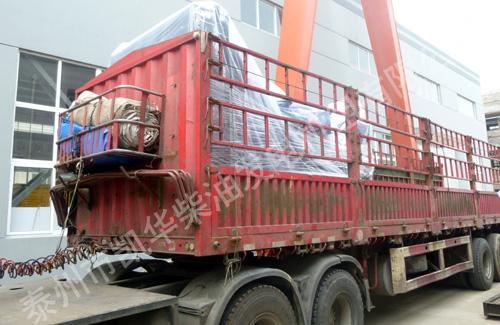 山西铁矿1200KW奔驰发电机组成功出厂 发货现场 第2张