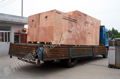 出口迪拜的四台静音型发电机组成功出厂