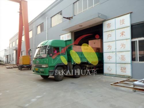 出口老挝的4台康明斯发电机组成功出厂 发货现场 第2张