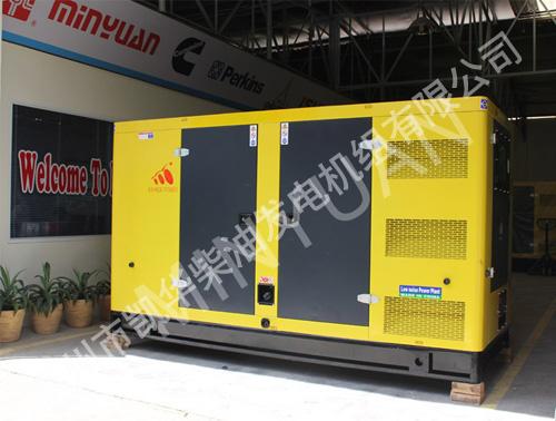 越南会展中心300KW低噪音发电机组成功交付 国外案例