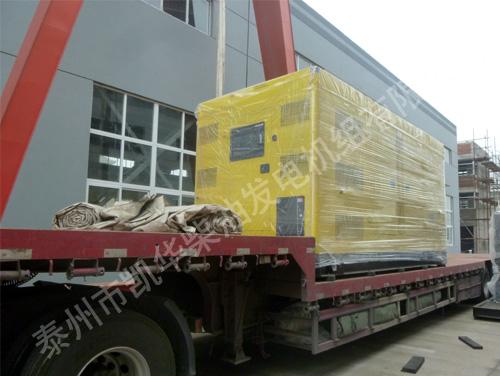 云南房产500KW低噪音发电机组成功出厂 发货现场 第2张