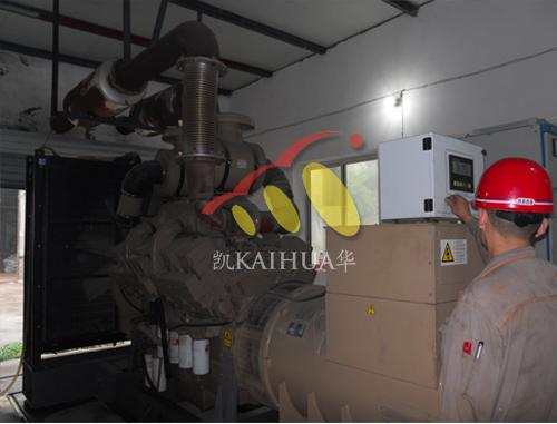 内蒙古矿业600KW康明斯发电机组成功交付 国内案例 第2张