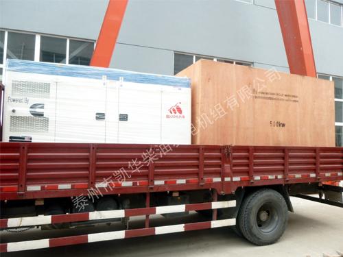贵州酒业两台沃尔沃发电机组成功出厂 发货现场 第1张