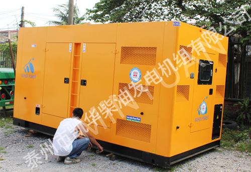 越南酒店500KW低噪音发电机组成功交付 国外案例 第2张