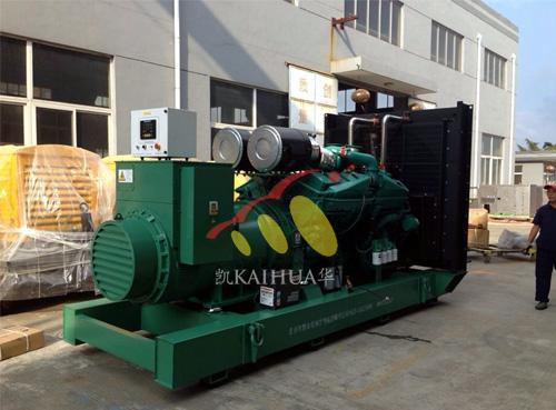 重庆外企800KW康明斯发电机组成功出厂