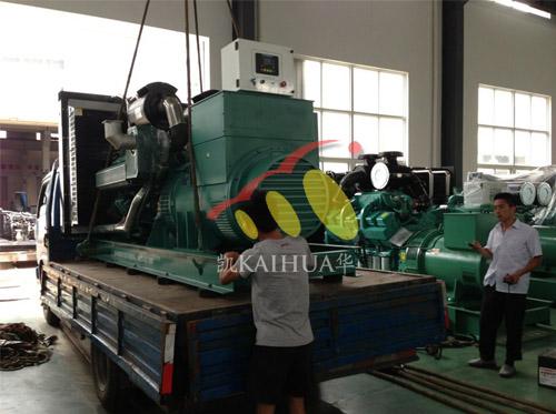 江苏仪表企业600KW无动发电机组成功出厂 发货现场 第2张