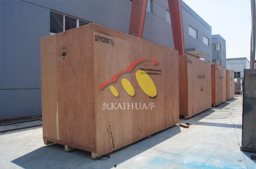 出口蒙古国的四台600KW康明斯机组成功出厂 发货现场 第3张