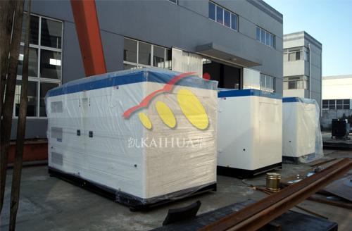 出口阿尔及利亚的3台400KW康明斯发电机组成功出厂 发货现场 第1张