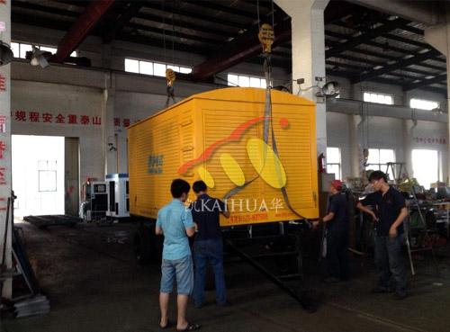 安徽矿业500KW康明斯发电机组成功出厂 发货现场 第1张