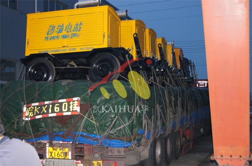广东化工8台移动柴油发电机组成功出厂 发货现场 第1张