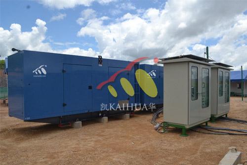 安哥拉铁建两台1000KW康明斯发电机组成功交付 国外案例