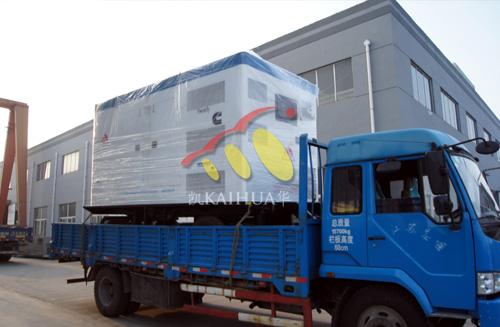 江苏建筑500KW康明斯柴油发电机组成功出厂 发货现场 第2张