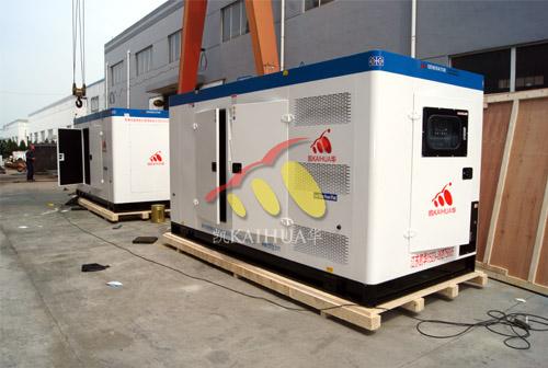 黑龙江机场两台400KW静音发电机组成功出厂 发货现场 第1张