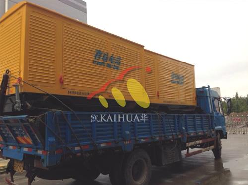 江苏建设两台300KW康明斯发电机组成功出厂 发货现场 第2张