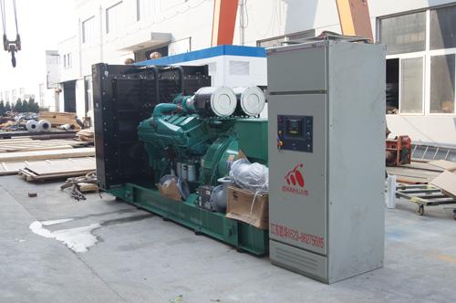 湖北房地产1000KW康明斯发电机组成功出厂 发货现场 第1张