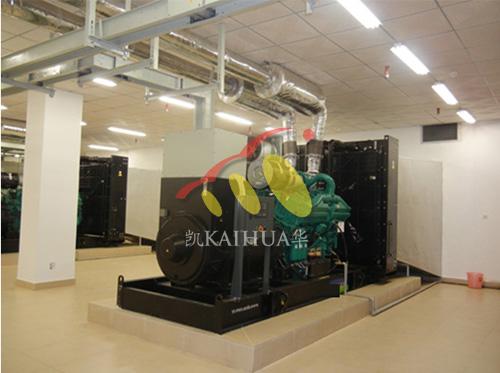 湖南广电1000KW康明斯发电机组成功交付 国内案例 第2张