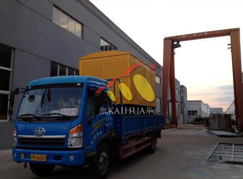 安徽矿业500KW康明斯发电机组成功出厂 发货现场 第2张