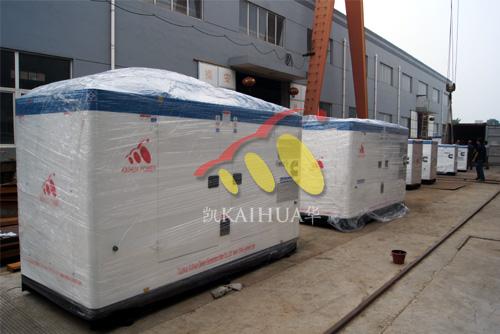 出口印尼的7台康明斯发电机组成功出厂 发货现场 第1张