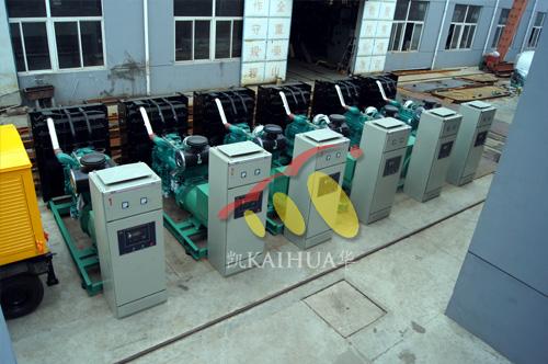 出口肯尼亚的6台500KW并机发电机组完成检测 发货现场 第2张