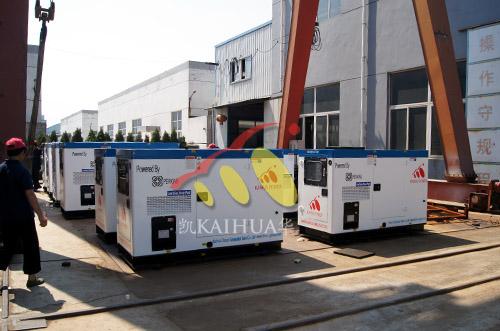 出口乌干达的9台珀金斯静音发电机组成功出厂 发货现场 第1张