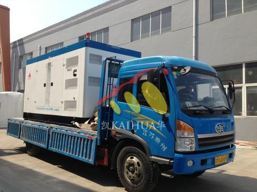 江苏港口500KW康明斯发电机组成功出厂 发货现场 第2张