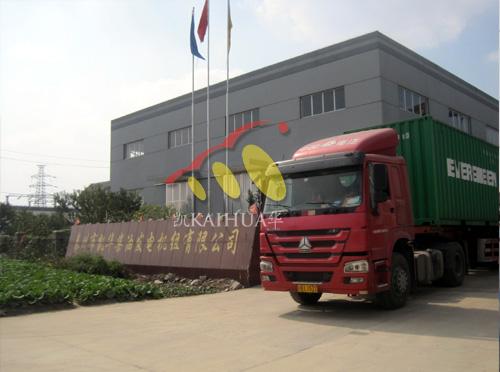 出口莫桑比克的5台康明斯发电机组成功出厂 发货现场 第2张