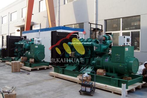 出口尼日利亚的两台600KW玉柴发电机组成功出厂