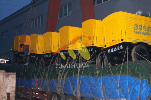 广东化工8台移动柴油发电机组成功出厂 发货现场 第2张