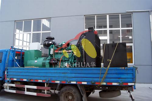 农业银行500KW康明斯发电机组成功出厂
