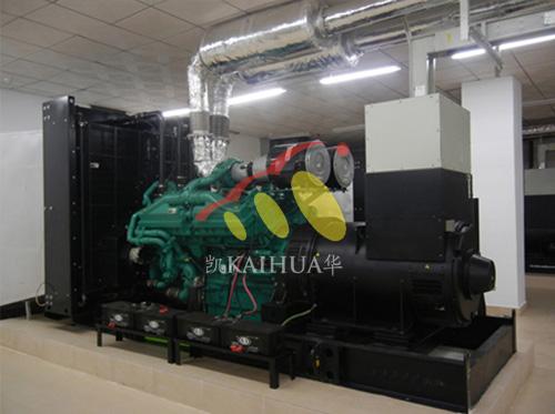 湖南广电1000KW康明斯发电机组成功交付 国内案例 第1张