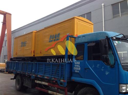 江苏建设两台300KW康明斯发电机组成功出厂 发货现场 第1张