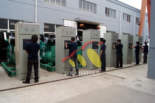 出口肯尼亚的6台500KW并机发电机组完成检测