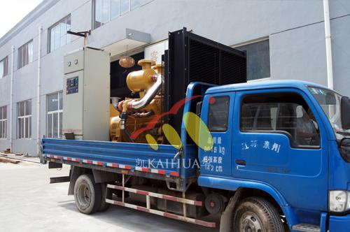 安徽部队600KW国产柴油发电机组成功出厂 发货现场 第2张