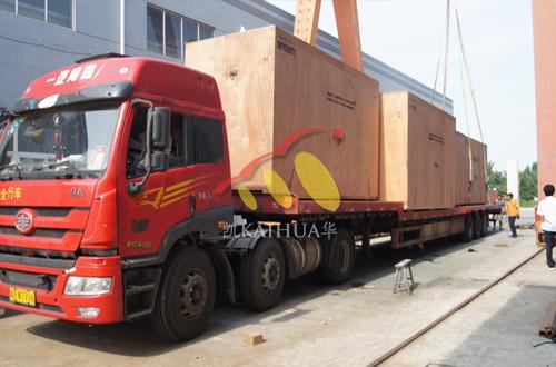 出口蒙古国的四台600KW康明斯机组成功出厂 发货现场 第4张