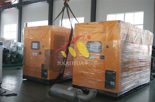 出口新加坡的3台500KW康明斯发电机组成功出厂 发货现场 第1张