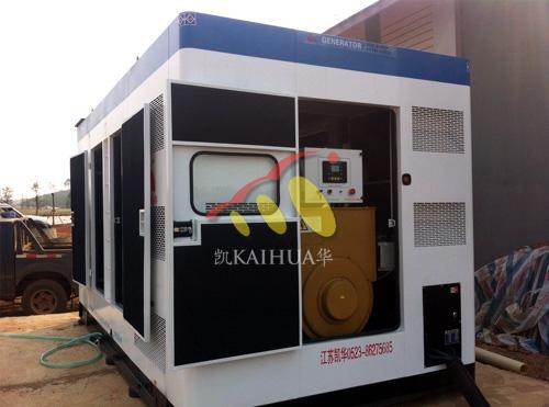 安徽建工500KW静音柴油发电机组成功交付 国内案例