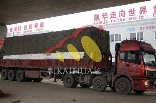 出口印度尼西亚2台800KW康明斯ATS静音机组今日成功出厂 发货现场 第4张