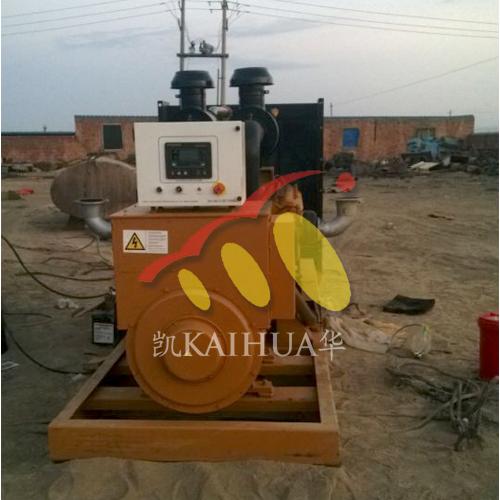 新疆矿业1台400KW上柴近日成功交付 国内案例 第1张