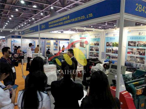凯华成功参展2014第六届中国广州国际海事贸易展览会 公司新闻 第3张