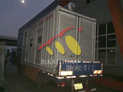 江苏中石化1台1000KW康明斯集装箱式发电机组今日成功出厂 发货现场 第3张