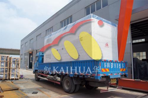 出口刚果1台800KW康明斯静音机组成功出厂 发货现场 第2张