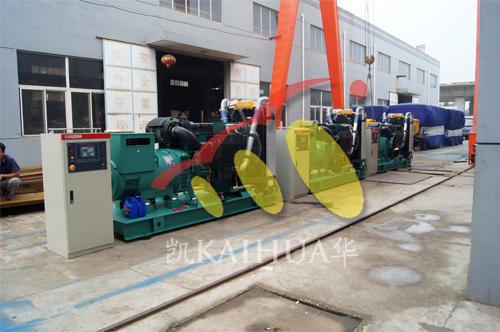 浙江房地产3台400KW沃尔沃并机机组今日成功出厂 发货现场 第1张