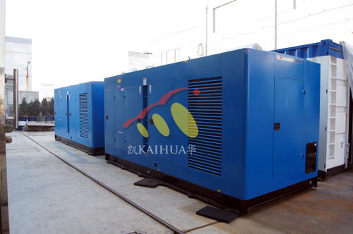 出口俄罗斯的两台保温型发电机组成功出厂